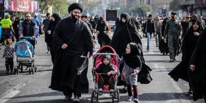 راهپیمایی جاماندگان اربعین در خراسانشمالی برگزار میشود
