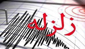 فرماندار: زمین لرزه بامداد امروز فاریاب بدون خسارت بود