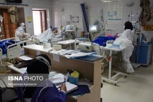 بستری بیش از ۲۰۰۰ بیمار کرونایی در بیمارستانهای اصفهان