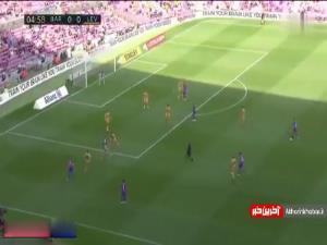 گل اول بارسلونا به لوانته (دیپای - پنالتی)