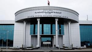 بازداشت شرکت کنندگان در نشست صهیونیستی اربیل عراق