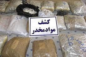 کشف بیش از ۵۵ کیلوگرم مواد مخدر در استان مرکزی