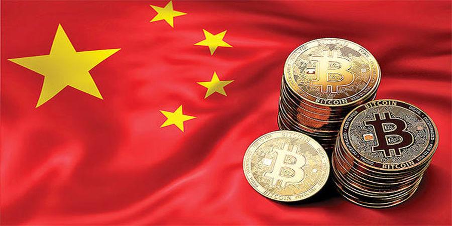 سرشاخ شدن چین با ارزهای دیجیتال