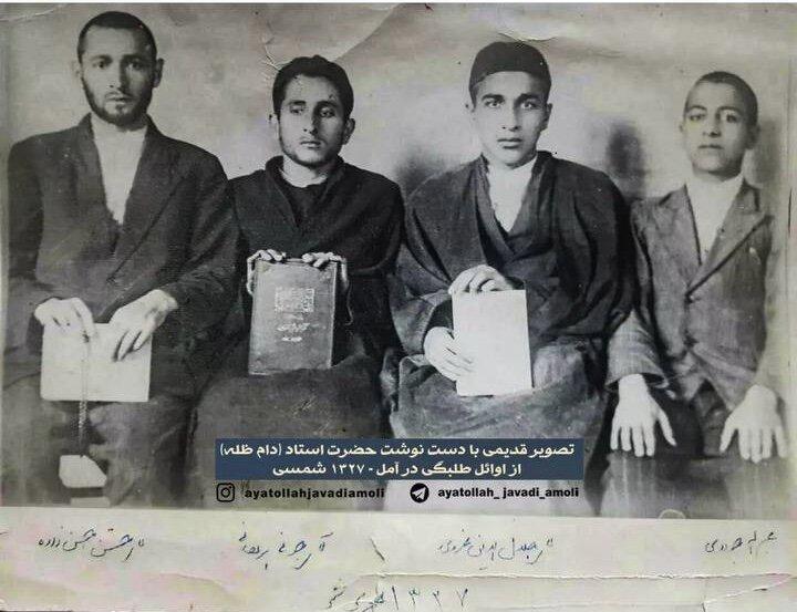 تصویری قدیمی از مرحوم علامه حسنزاده آملی در جوانی