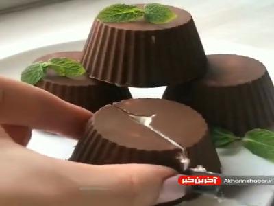 آموزش تهیه دسر شکلاتی خوشمزه