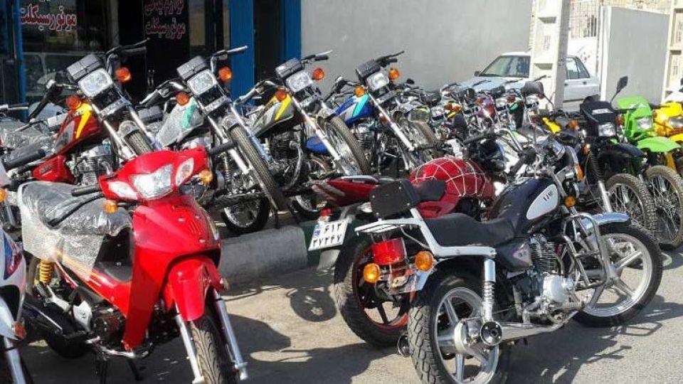 قیمت انواع موتورسیکلت در بازار پنجم مهر ۱۴۰۰