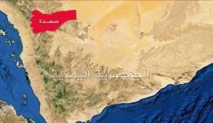 حمله خونین نظامیان عربستان به صعده