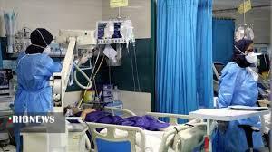 شمار بیماران بستری مبتلا به کرونا در گلستان به زیر ۳۰۰ نفر رسید