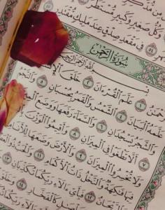 به وقت خواندن قرآن مجید 😊🕋