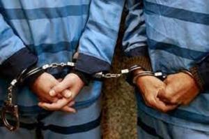 دزدان ۱۱ میلیارد طلا در لارستان فارس دستگیر شدند
