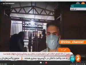 گزارشی درباره بازگشت زائران اربعین از مرز مهران