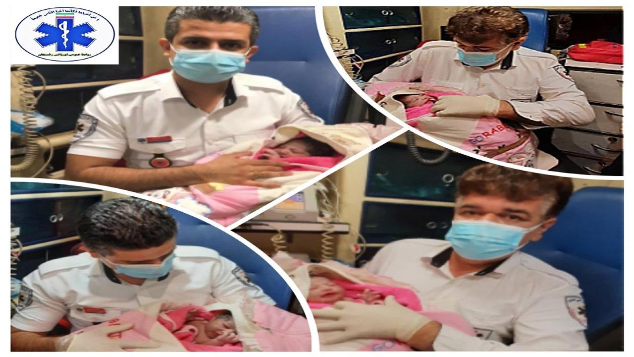 نوزاد عجول رفسنجانی در خانه بهدنیا آمد