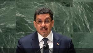اظهارات نماینده دولت منصور هادی در مجمع عمومی سازمان ملل