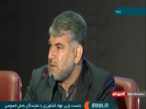وزیر جهاد: قله هدف ما رسیدن به قدرت غذایی در منطقه است