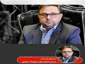 اظهارات محمود رشیدی علیه کمیته ملی المپیک