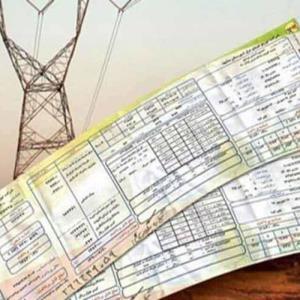 پرداخت قسطی قبض برق امکانپذیر شد