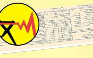 گلایه مشترکین البرز از افزایش چند برابری هزینه برق در تابستان