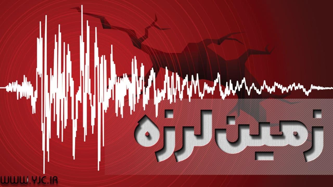 زلزله ۴.۲ ریشتری قصر شیرین را لرزاند