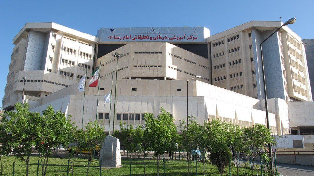 بیمارستان امام رضا(ع) کرمانشاه رتبه برتر بهبود خدمات کشور را کسب کرد