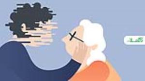 هر آنچه باید درباره بیماری آلزایمر بدانید