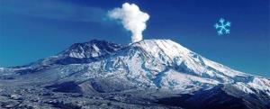 کوه تفتان بلوچستان تنها آتشفشان نیمه فعال ایران🗻🗻🗻