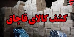 ۱۵ تن نشاسته قاچاق در بازرسی