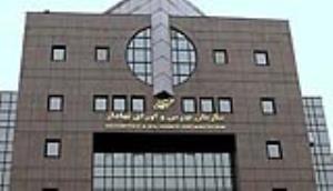 کشف ماینر در بورس تهران تایید شد
