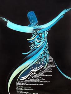 روز بزرگداشت مولوی (مولانا) گرامی باد
