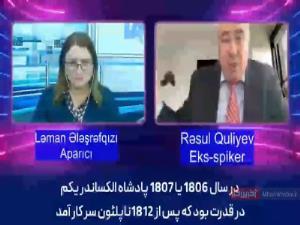 رئیس پیشین پارلمان جمهوری باکو: مواجهه با ایران شوخی بردار نیست