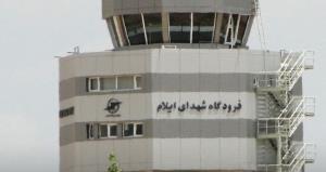 ۳۰۰۰ زائر اربعین از طریق فرودگاه شهدای ایلام جابهجا شدند