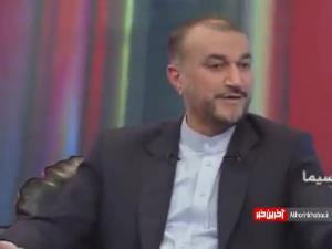 اظهارات وزیرخارجه درباره پیگیری حقوقی موضوع ترور شهید سلیمانی