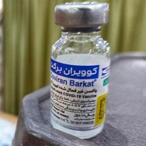 وزیر بهداشت:همه مشتاق واکسن برکت هستند