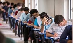 اطلاعیه سازمان سنجش در خصوص برگزاری آزمون وکالت ۱۴۰۰