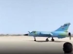 پرواز جنگنده میراژ در نمایشگاه هوایی پایگاه چابهار