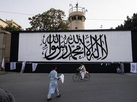 طالبان، ورود جنگنده چینی به پایگاه هوایی بگرام را تکذیب کرد
