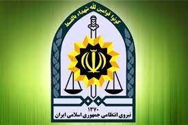 ۴ مرزبان سیستان وبلوچستان به شهادت رسیدند
