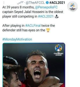 ای اف سی: سیدجلال فقط جام آسیا را میخواهد!
