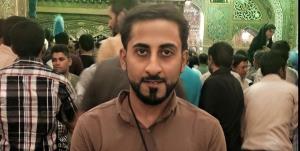 عربستان سعودی یکی از اهالی قطیف را اعدام کرد