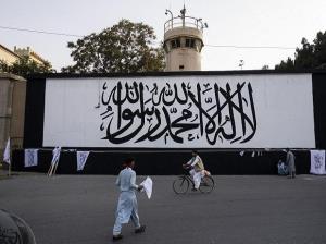 طالبان ورود جنگنده چینی به پایگاه بگرام را تکذیب کرد