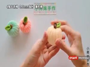 آموزش بافتنی فانتزی؛ این قسمت سیب های مینیاتوری