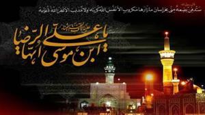 برگزاری آیین سوگواری شهادت امام رضا(ع) در بقاع متبرکه همدان