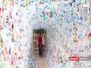 موزهای جالب از ضایعات پلاستیکی در اندونزی