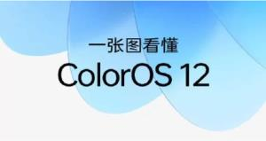اوپو تاریخ انتشار آپدیت ColorOS 12 بر پایه اندروید ۱۲ را مشخص کرد