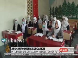 باز شدن مدارس در مزار شریف به روی دختران