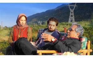 نماهنگ فیلم سینمایی