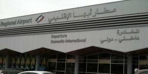 عملیات پهپادی نیروهای یمنی علیه ائتلاف سعودی در فرودگاه أبها