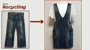 ایده خلاقانه برای شلوار جین های قدیمی
