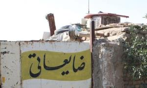 پلمب واحد جمعآوری ضایعات سیم و کابل در اراک