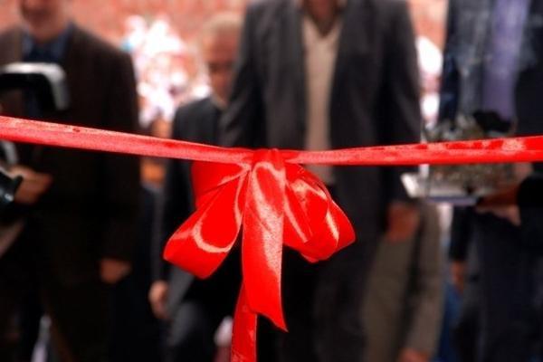 مرکز فوریتهای سایبری یزد افتتاح شد