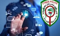 افزایش ۱۴ درصدی کشف پروندههای جرایم سایبری در خراسانجنوبی